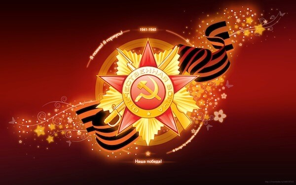День Победы 2013